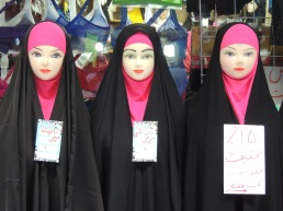 The latest fashion in Shiraz..